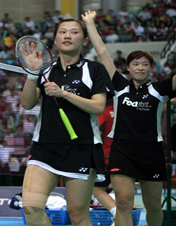 Action shot of gao ling + huang sui (chn) in 2006